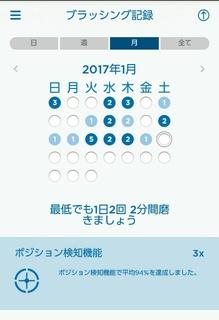 20170121011150331.jpg